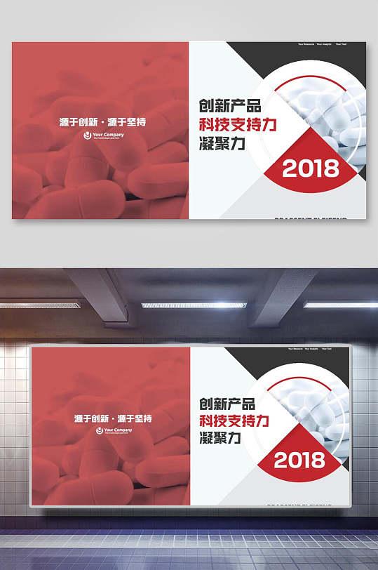红色简约大气企业画册封面设计-众图网