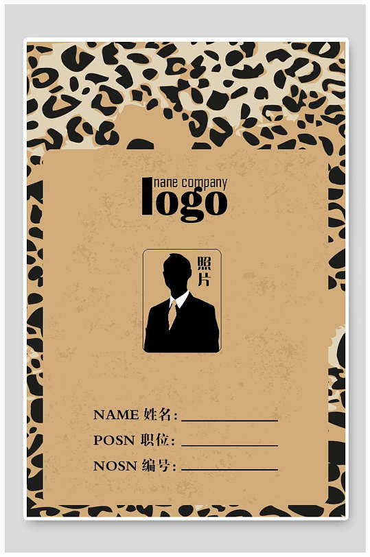 工作证胸卡胸牌设计-众图网