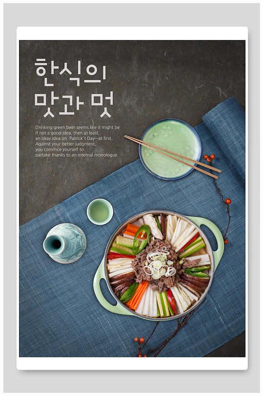 小吃简约美食宣传海报-众图网