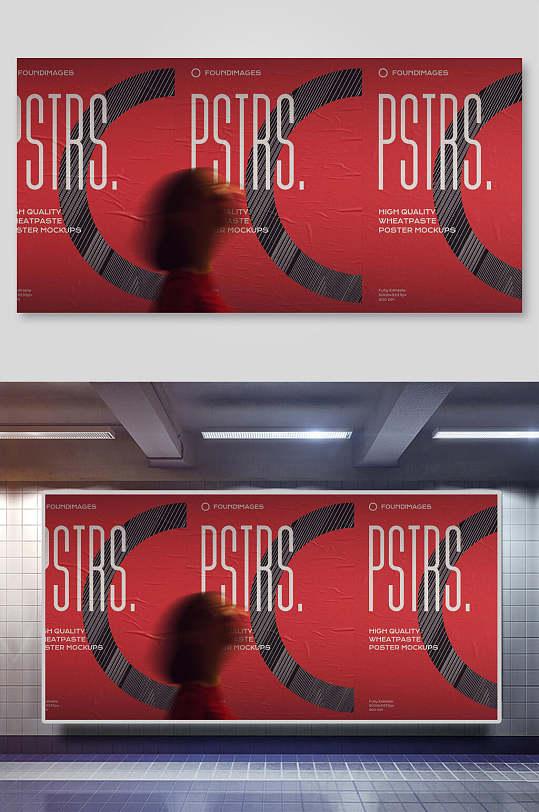 纹路风格海报样机效果图-众图网