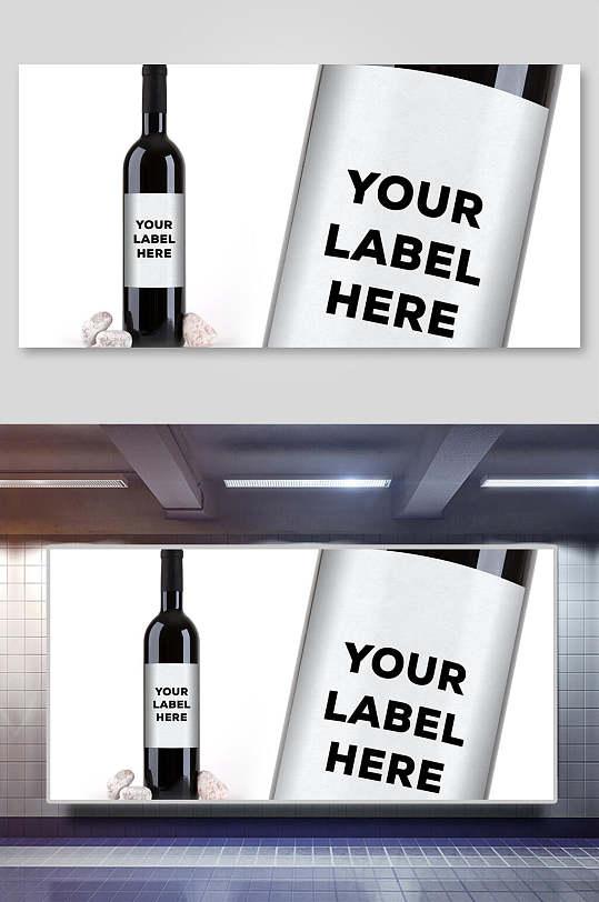 高端红酒白葡萄酒样机-众图网