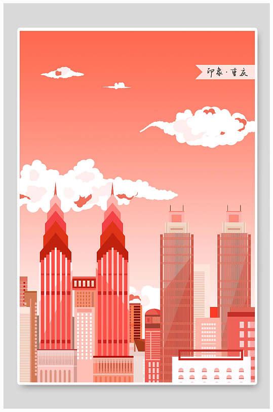 红色渐变重庆竖版城市地标建筑国潮中国风插画-众图网