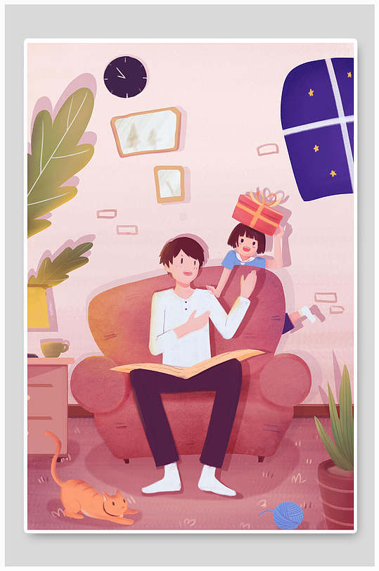 简约插画风格父亲节促销海报设计-众图网