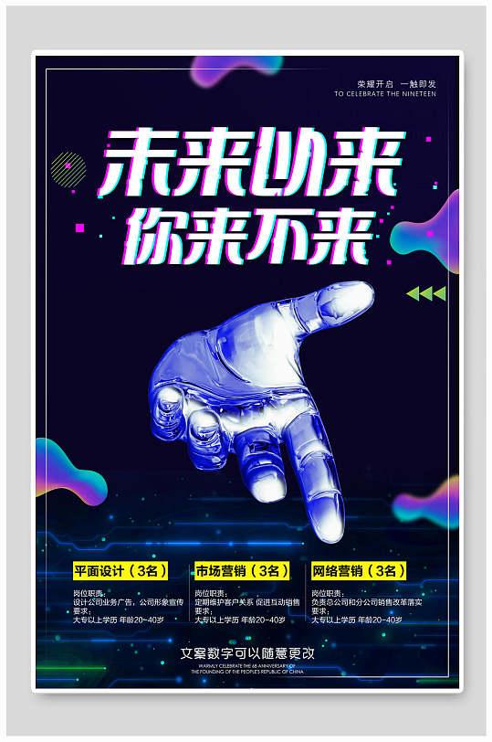 抖音风招牌创意海报-众图网