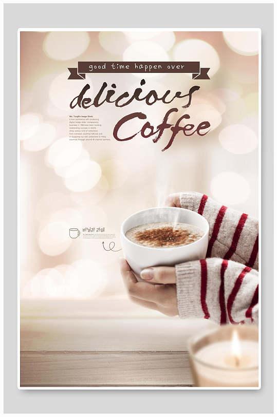 咖啡海报冬日热饮咖啡-众图网