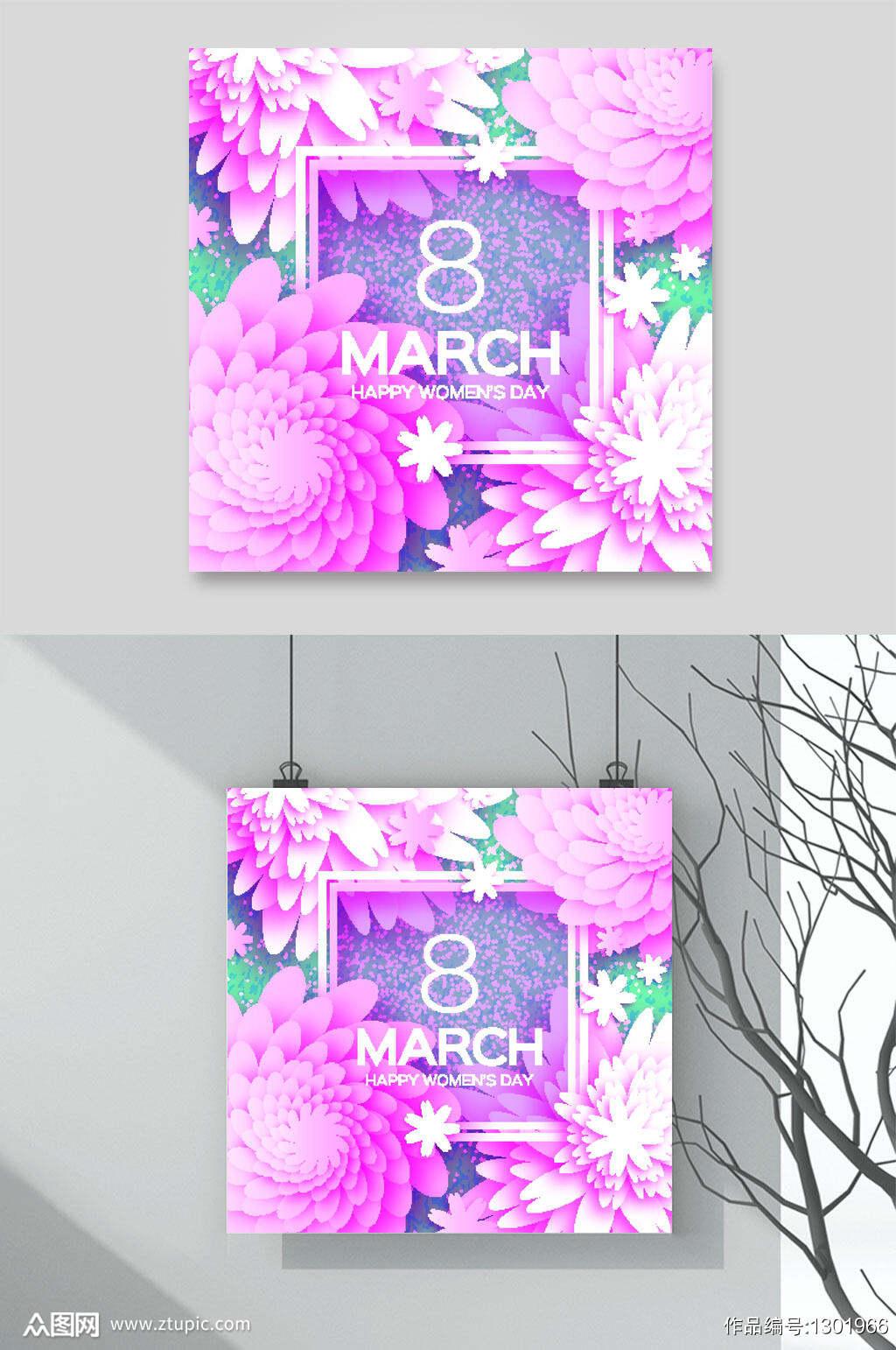 创意花卉38女神女王节素材素材