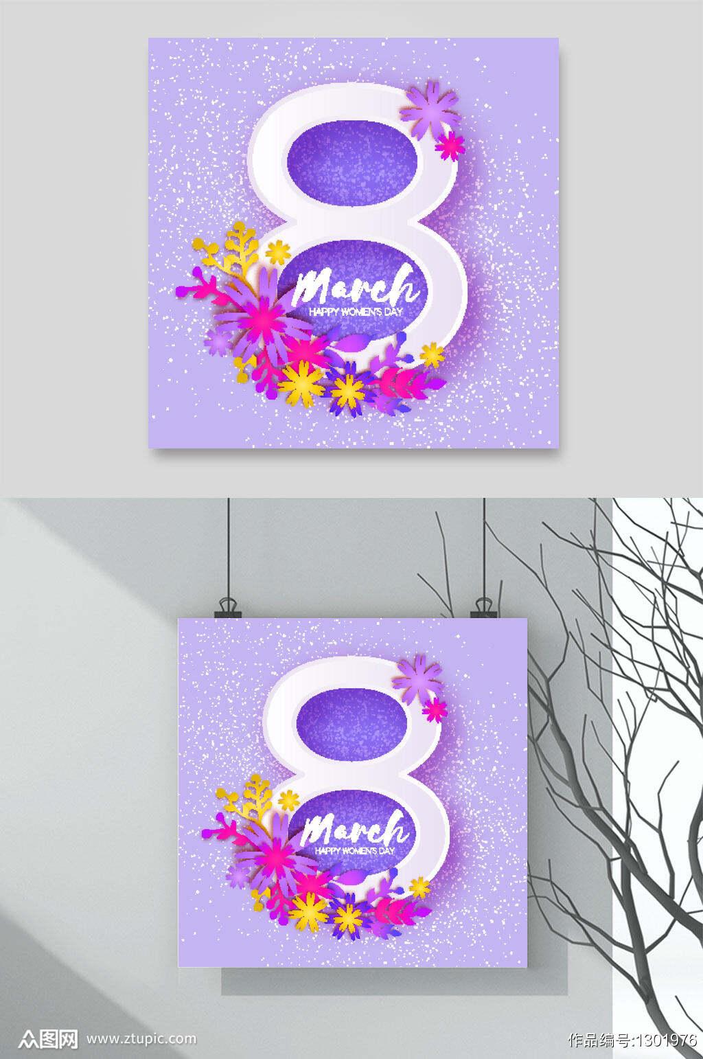 紫色简约38女神女王节素材素材
