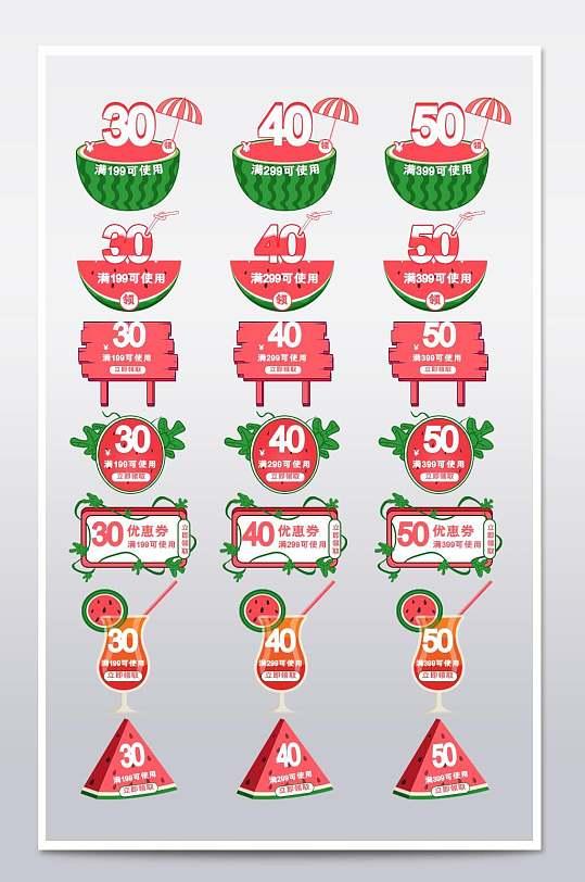 西瓜汁饮料电商促销标签详情页-众图网