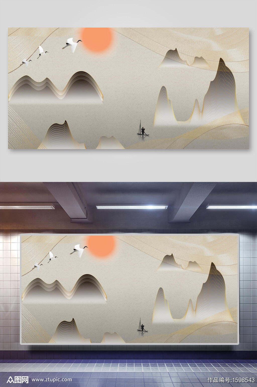 中国画风金线山水烫金国潮背景海报素材