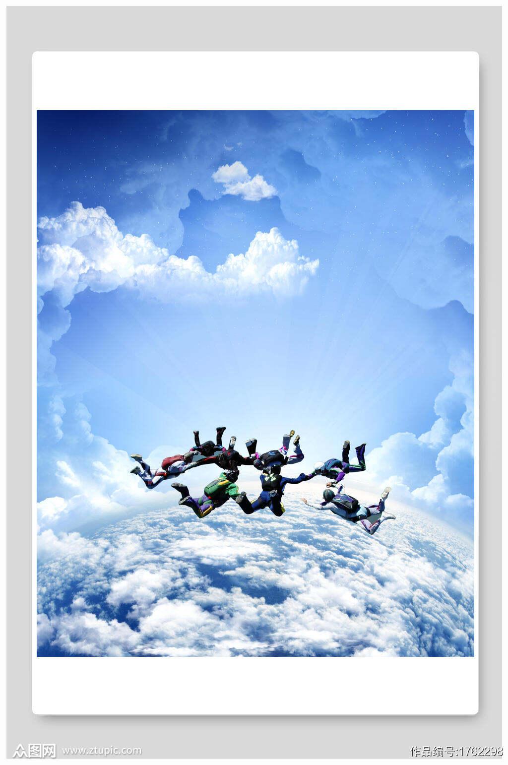 高空跳伞蓝天草地背景素材