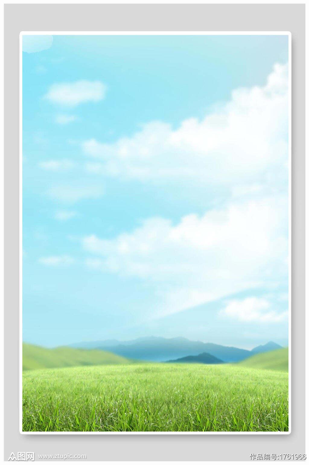 高清蓝天绿草地背景素材