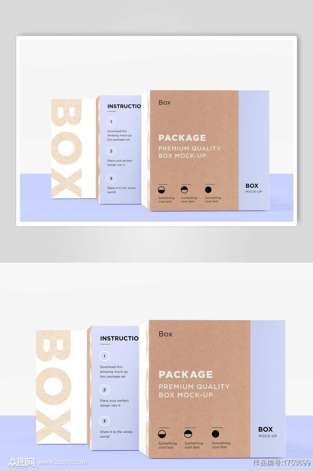 清新紫色精美盒子包装整套样机效果图素材