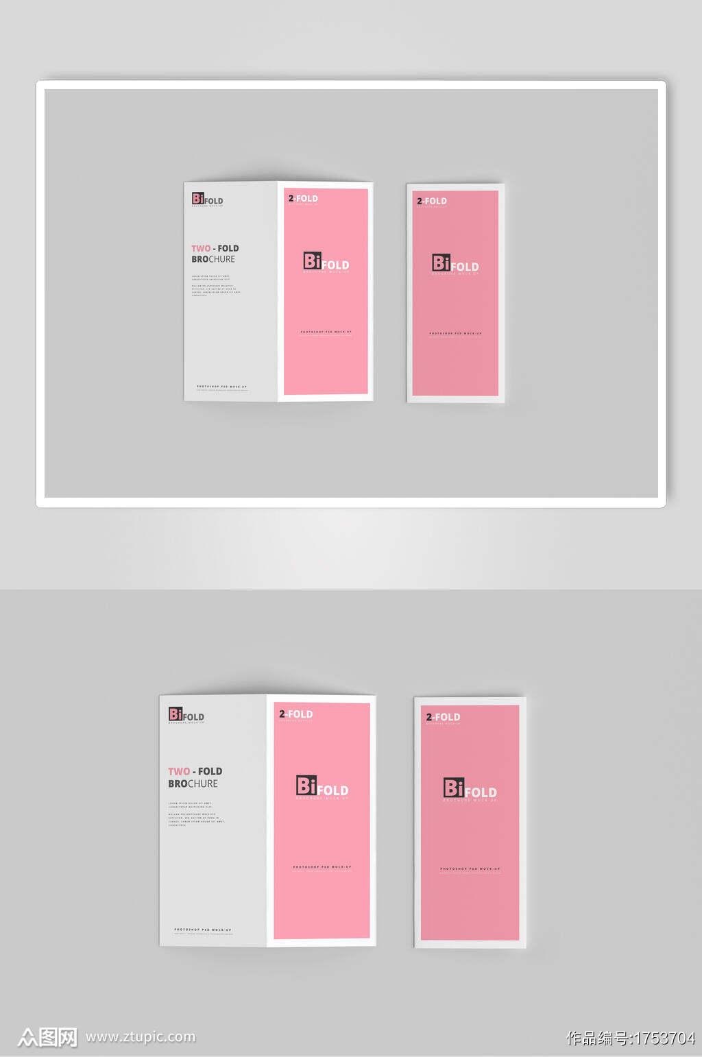 粉色三折页样机效果图素材