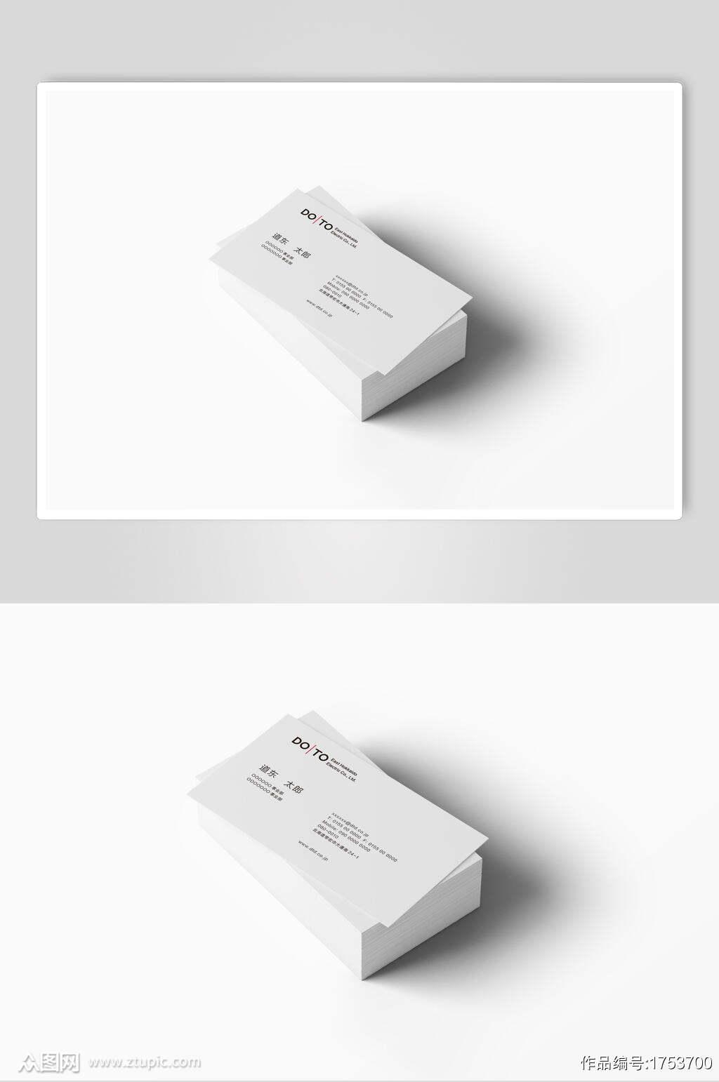白色名片样机效果图素材