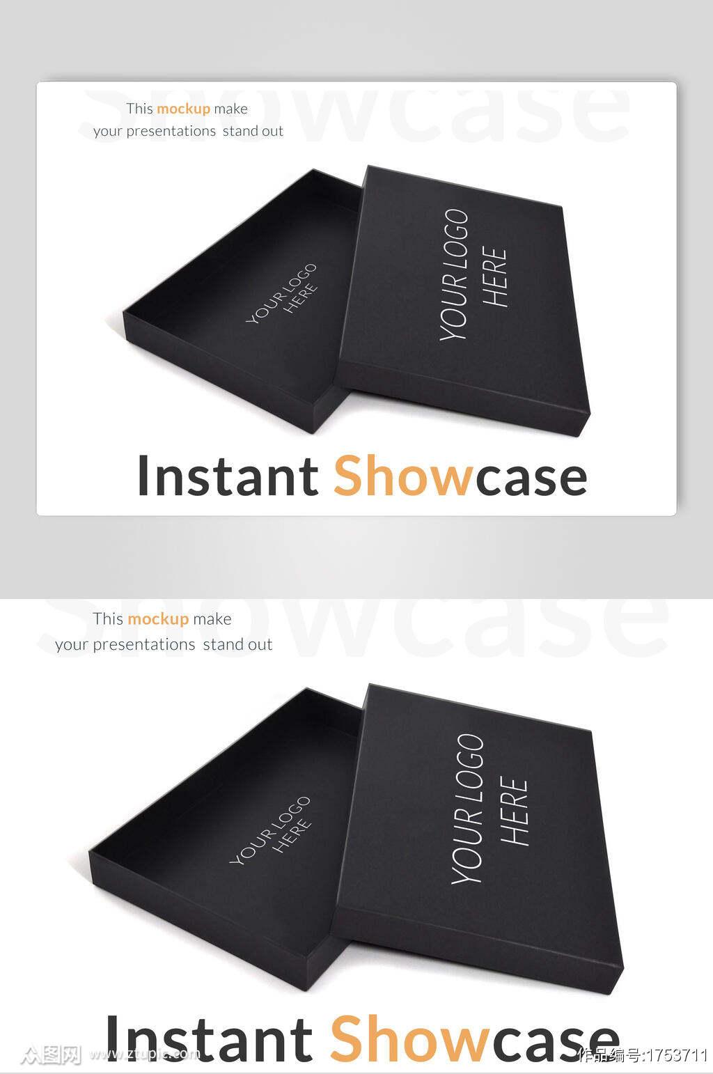 黑色盒子包装样机效果图素材