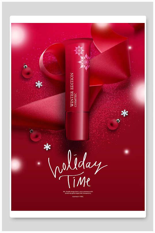 红色丝绒背景高端美妆化妆品圣诞节促销海报