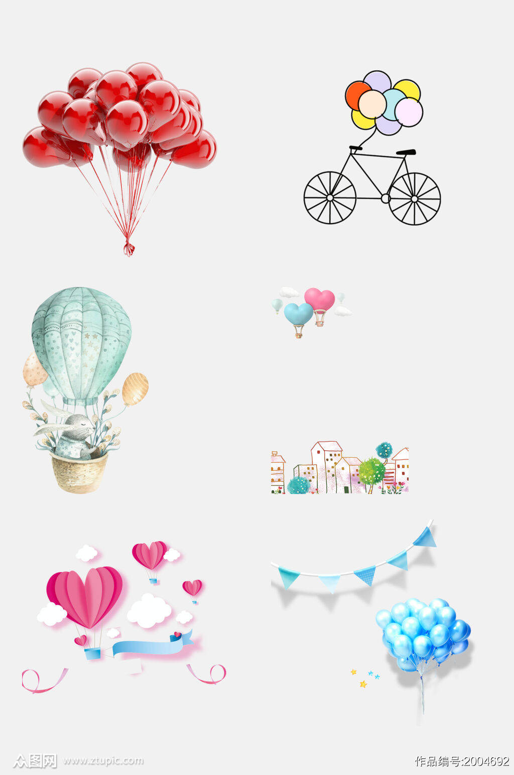 清新水彩浪漫气球免抠元素素材