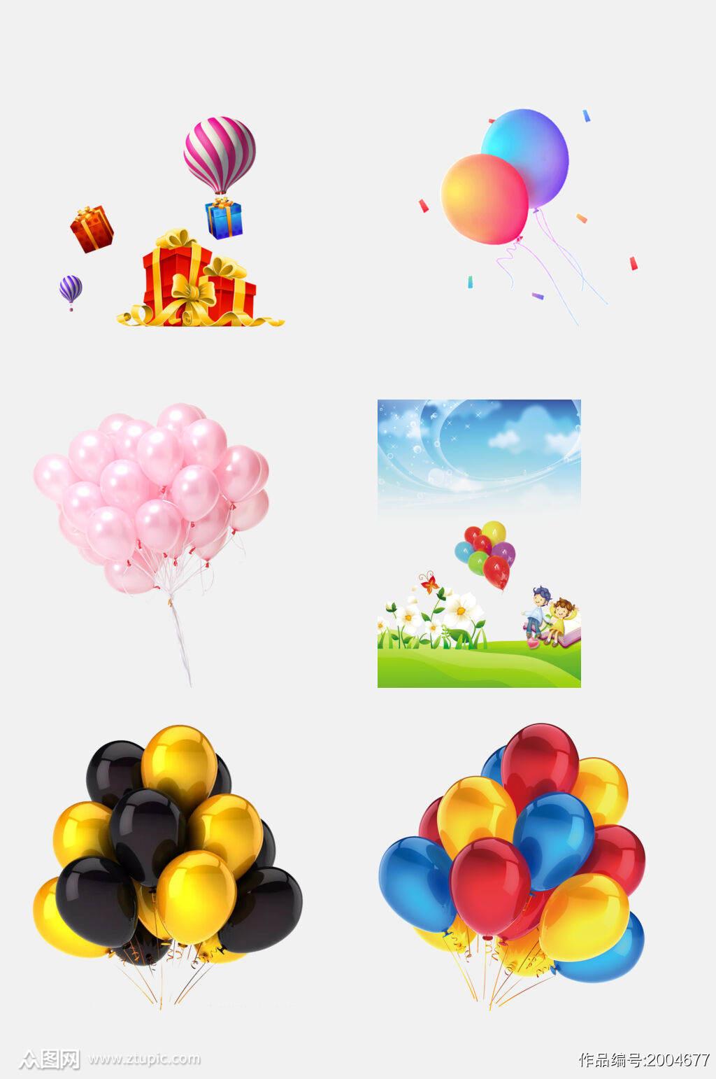 缤纷唯美气球免抠元素素材