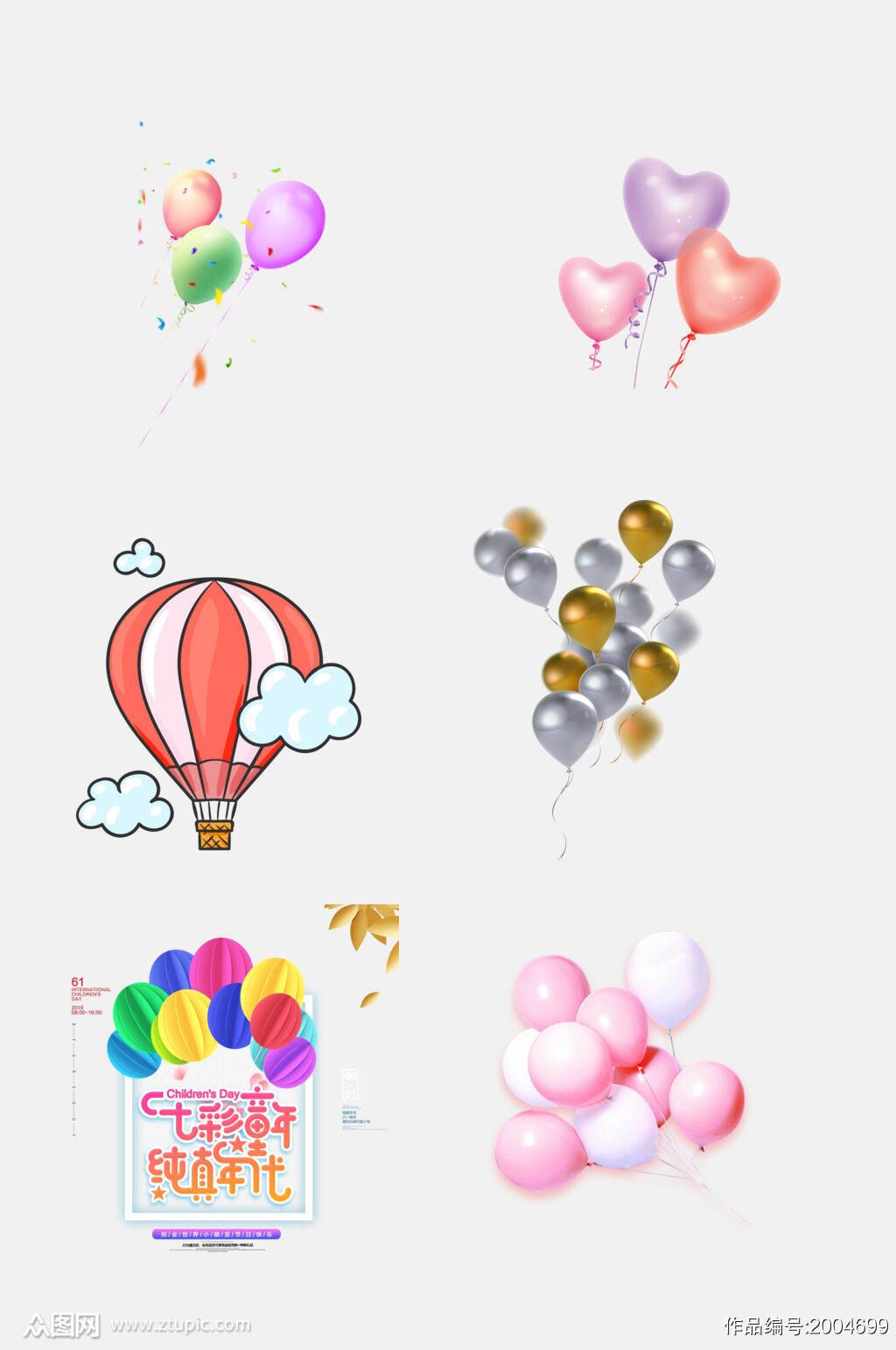 手绘可爱童年气球免抠元素素材