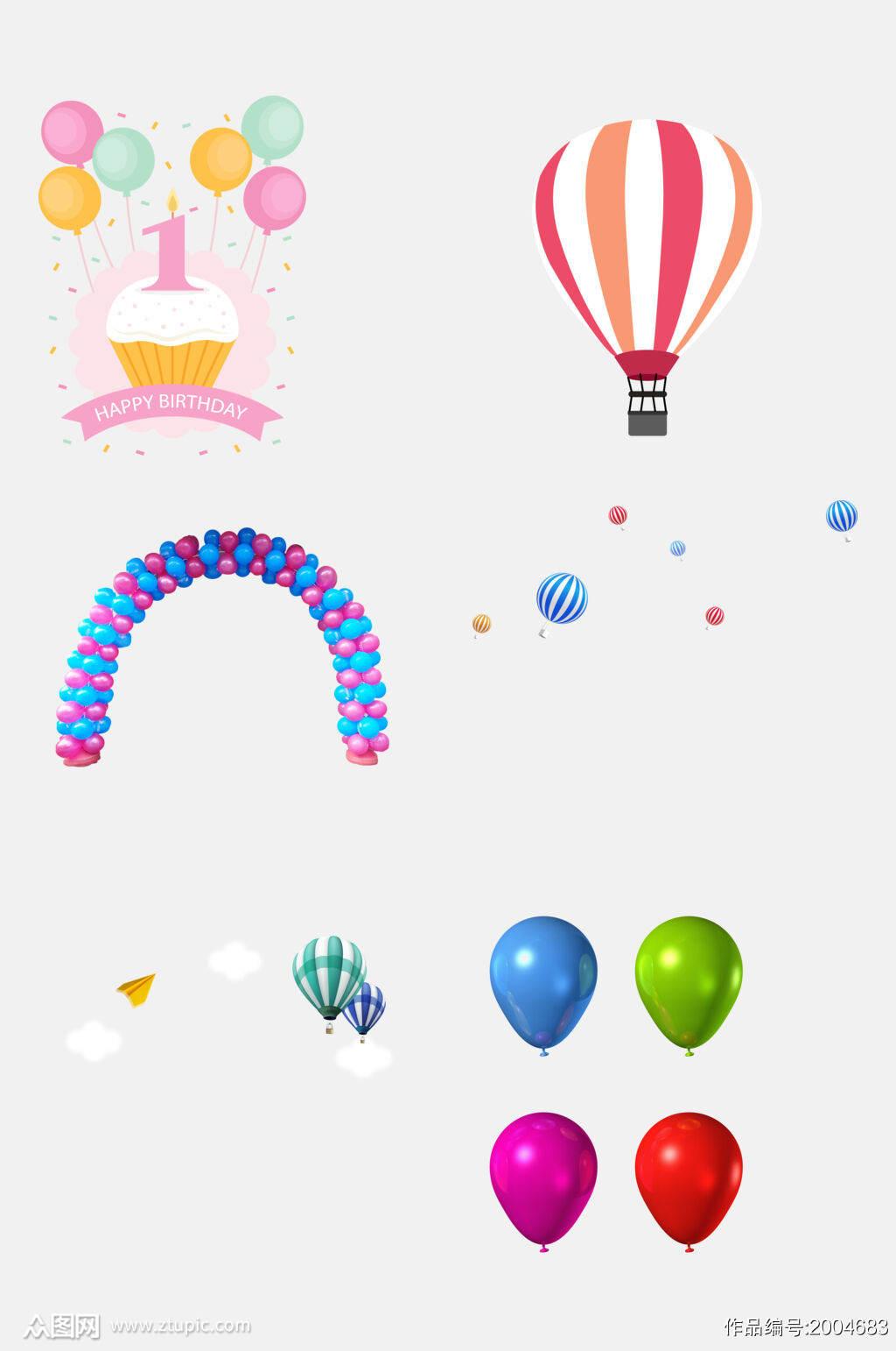 缤纷创意气球免抠元素素材