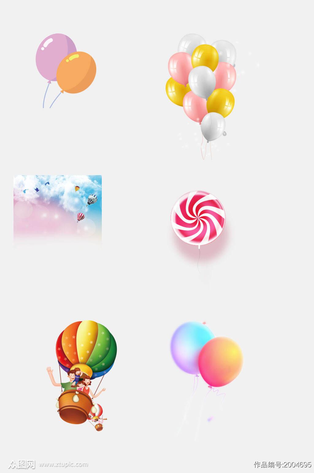 水彩渐变气球免抠元素素材