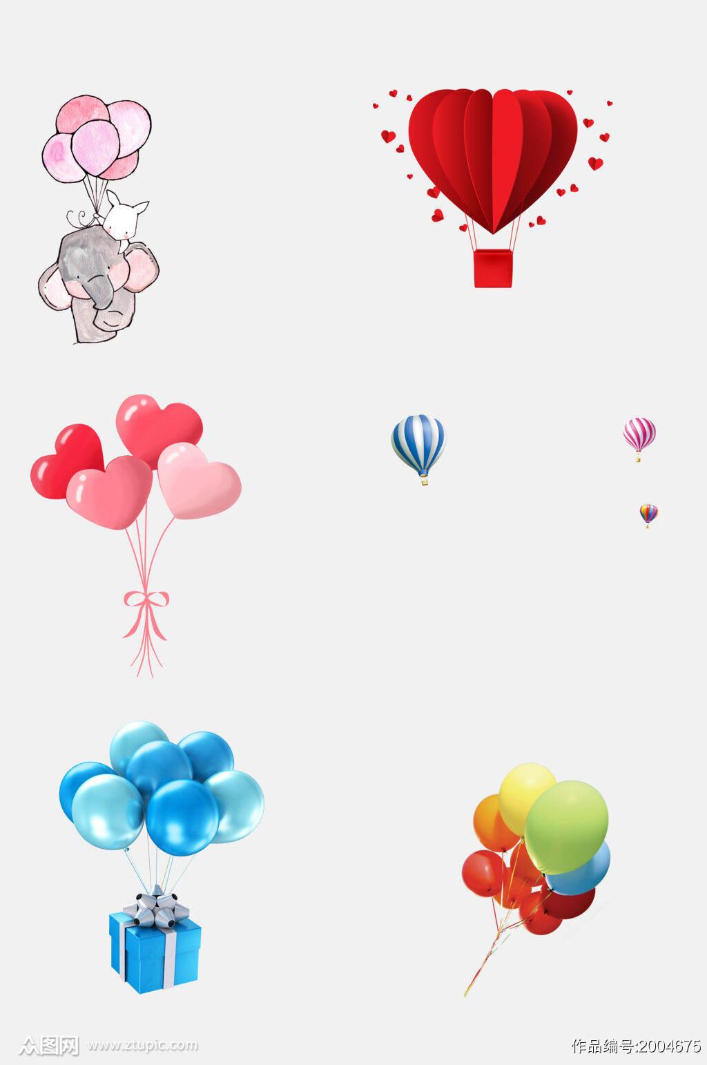 浪漫创意气球免抠元素素材