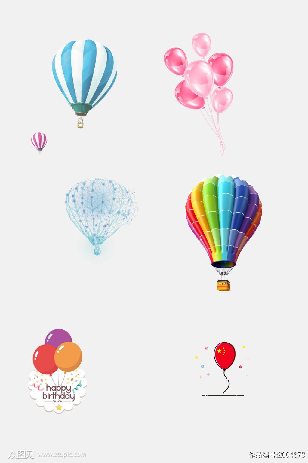 水彩浪漫气球免抠元素素材
