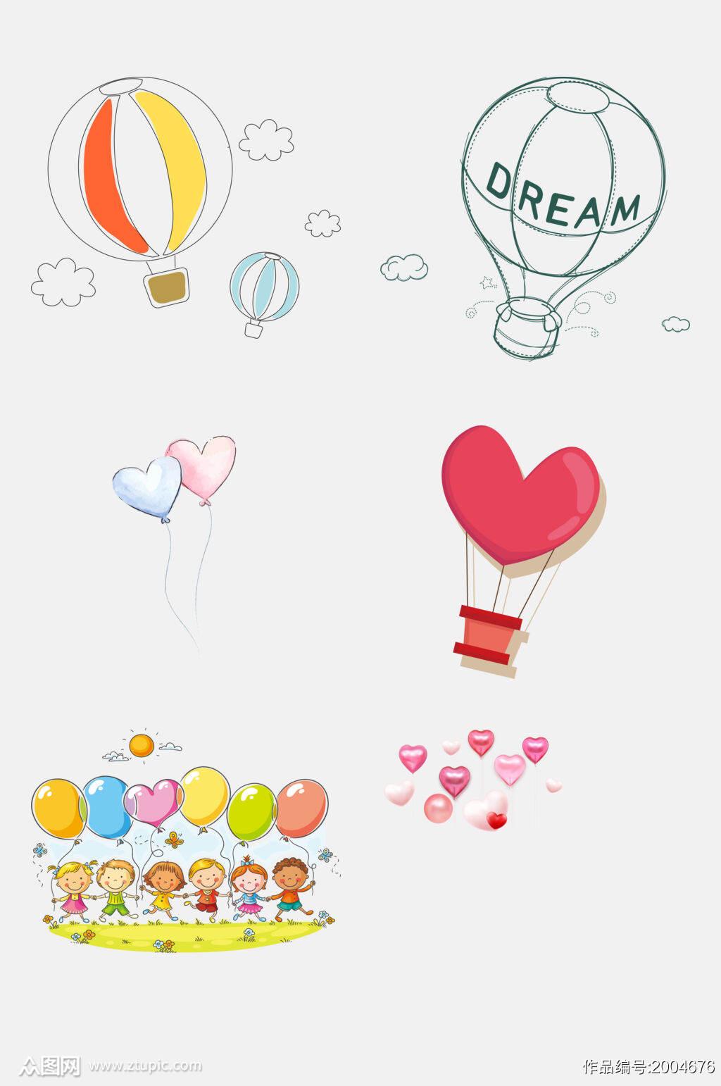 手绘创意爱心气球免抠元素素材