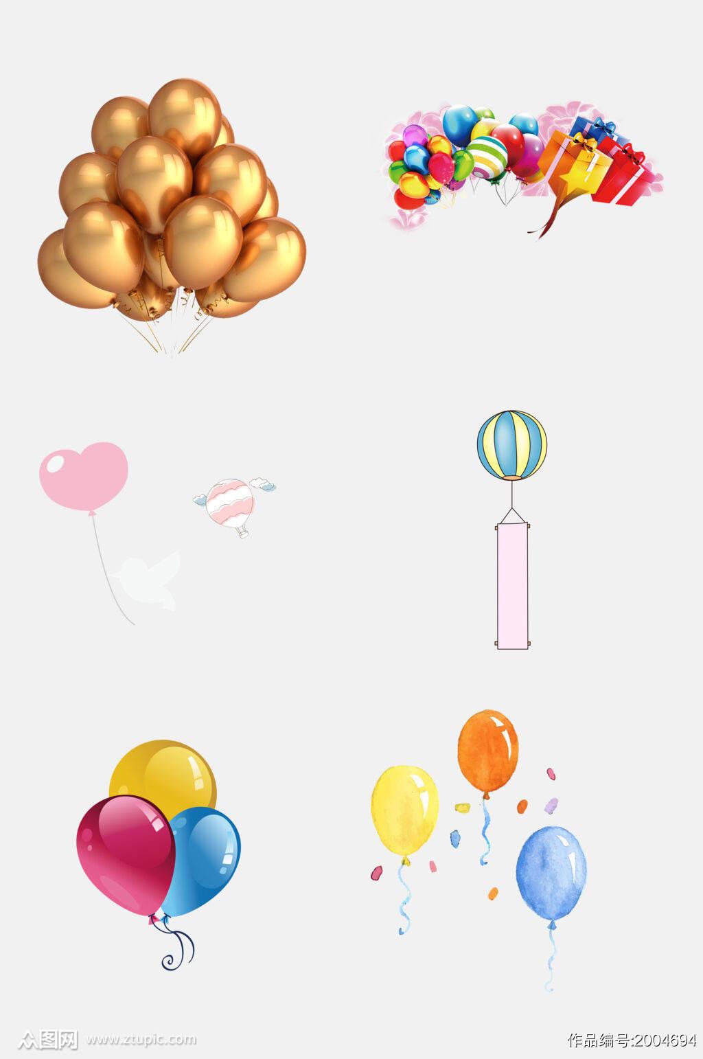时尚水彩高端气球免抠元素素材