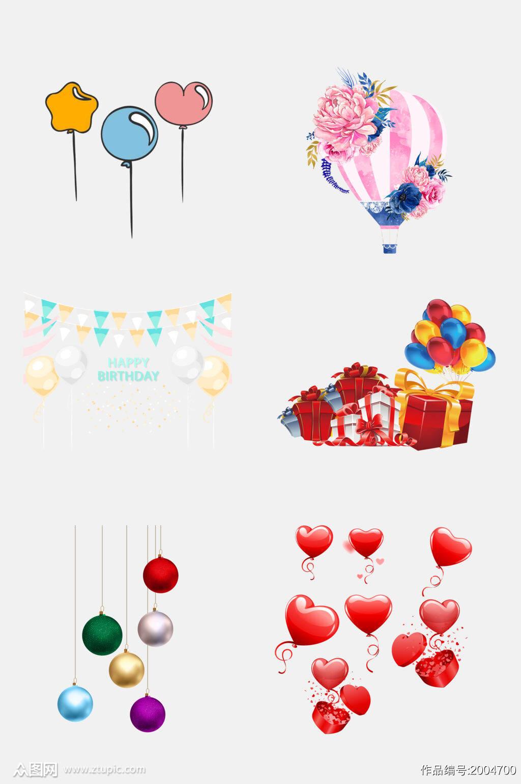爱心花卉气球免抠元素素材