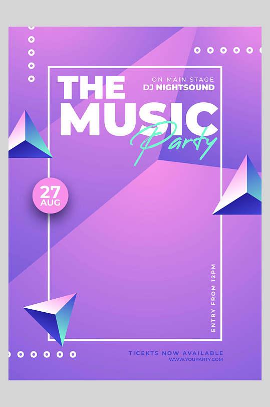 淡紫色音乐节夜店海报
