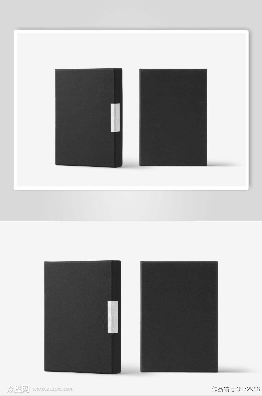 文件盒低调简约文创样机素材