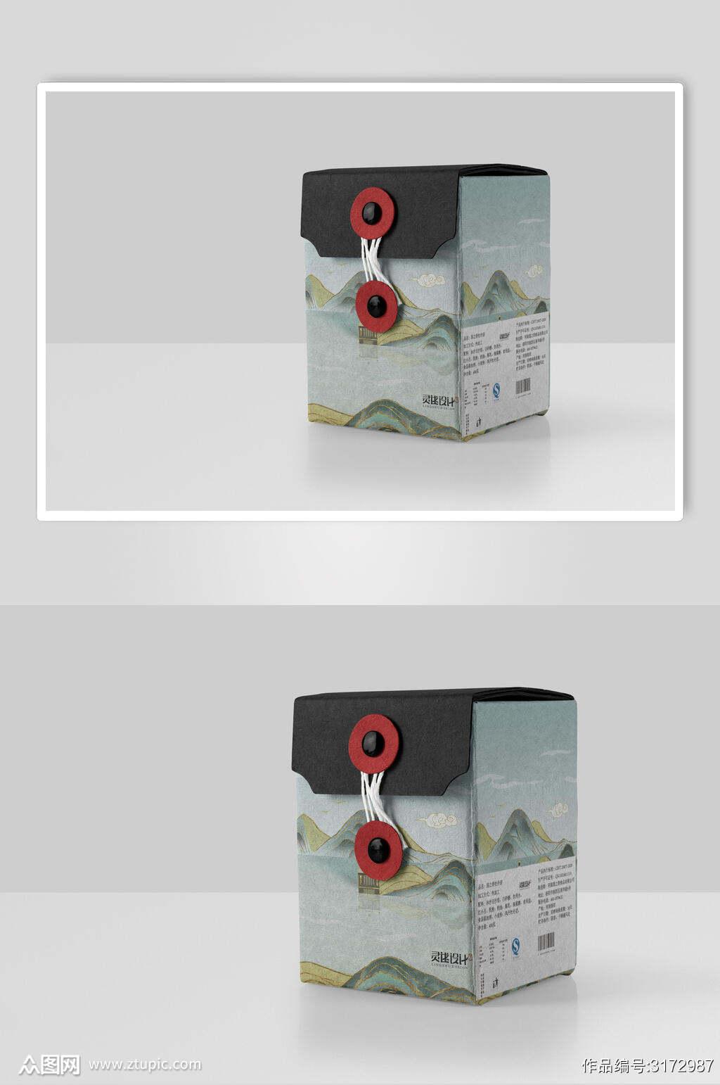 手绘卡通盲盒文创样机素材