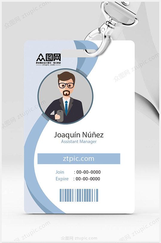 蓝色工作证设计图片素材-众图网