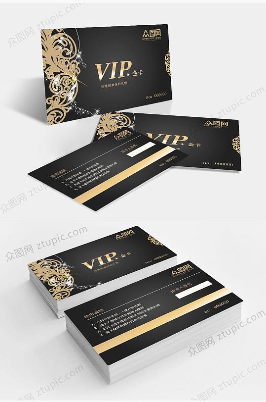 黑白尊贵高档VIP卡-众图网