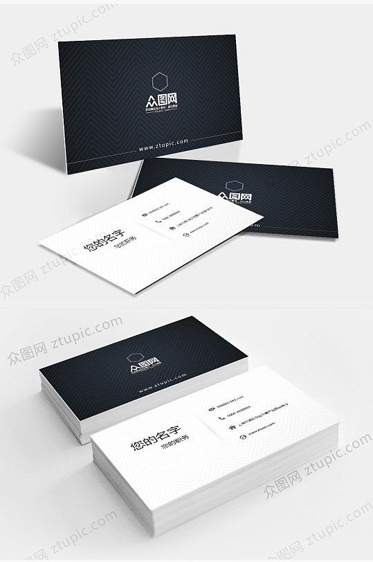 原创黑白时尚简洁大气二维码名片设计模板-众图网