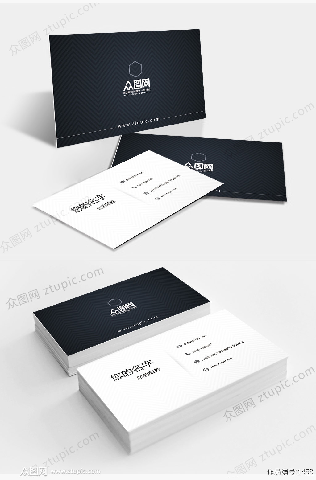 原创黑白时尚简洁大气二维码名片设计模板素材