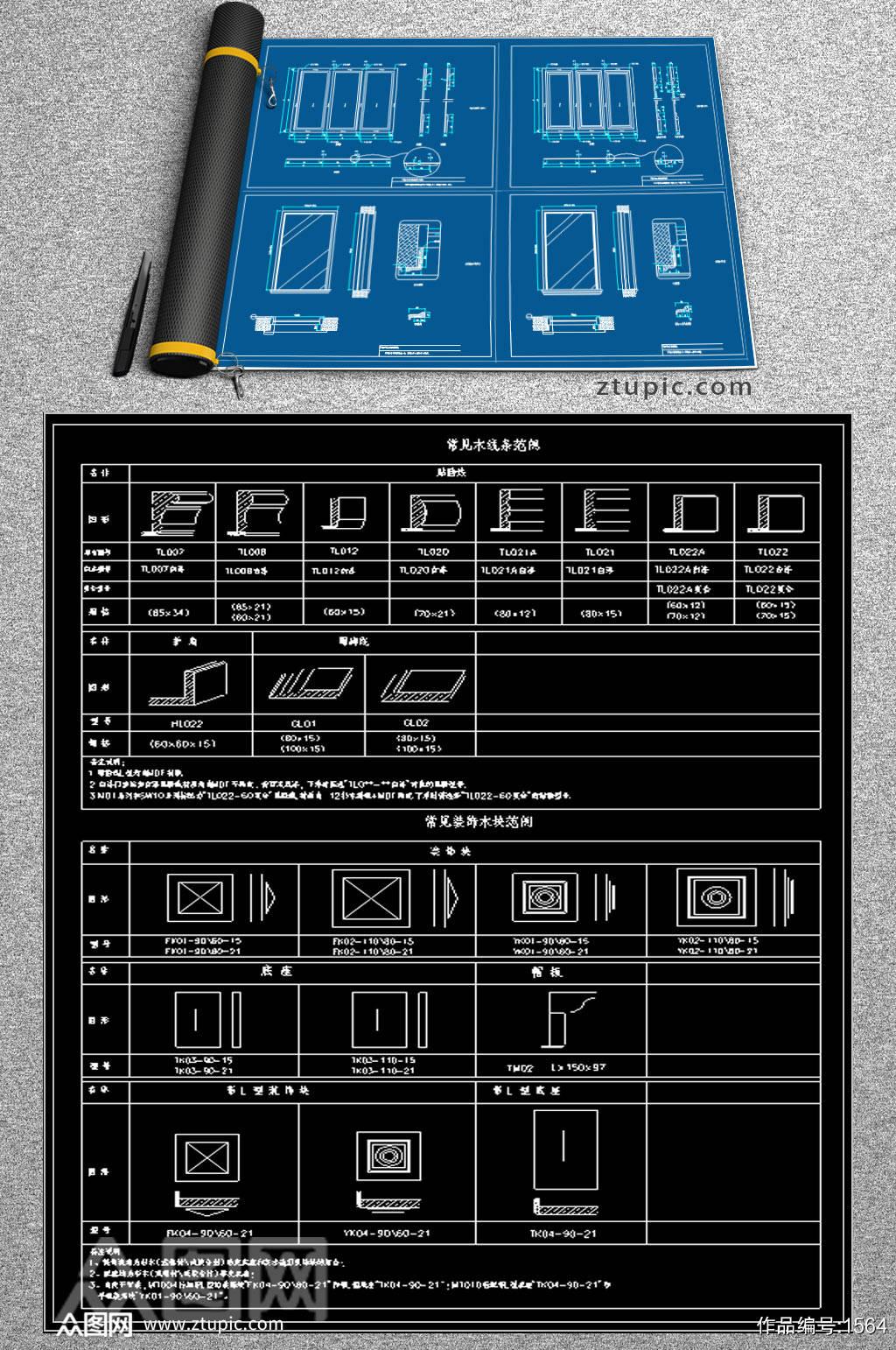 原创常用大理石线条样式CAD图库素材
