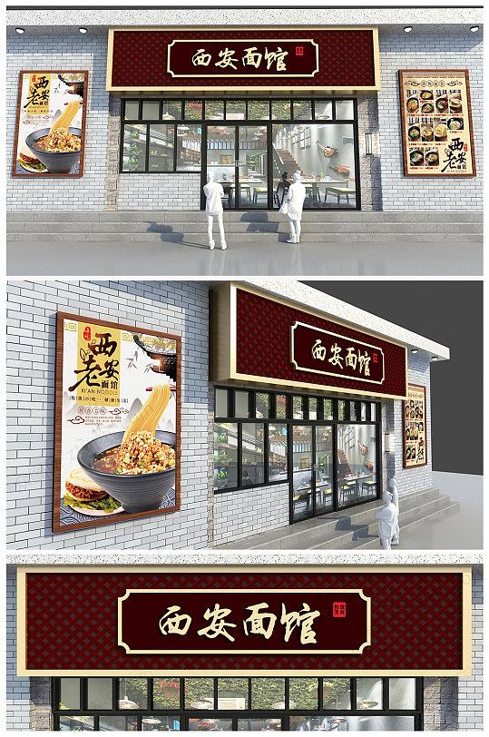 中式古典餐饮面馆门头设计美食门头-众图网
