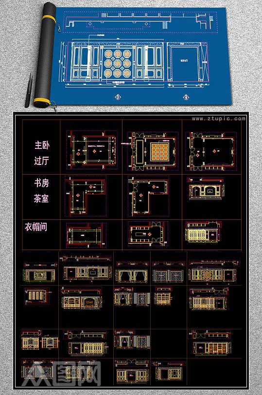 原创新中式背景墙护墙板CAD图库-众图网