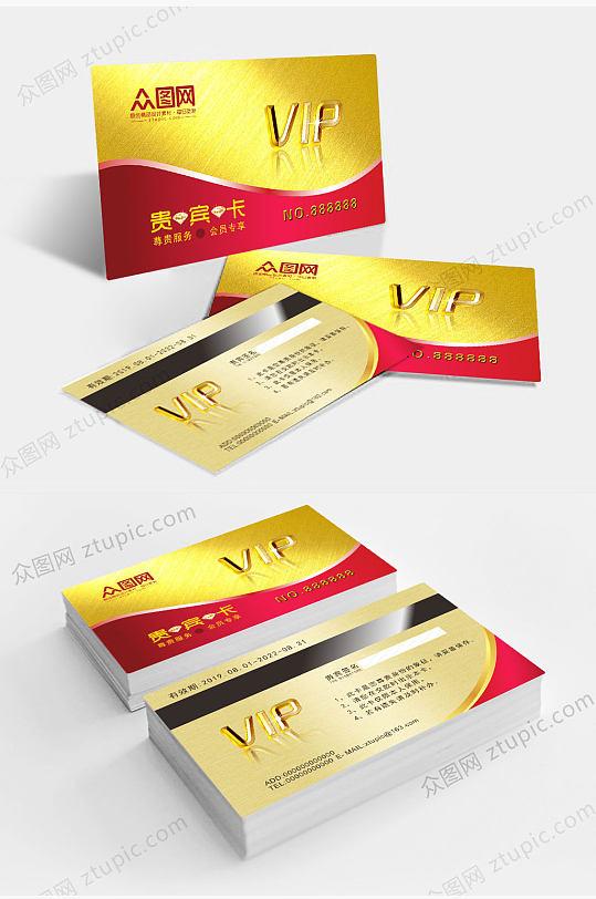 金色花纹黑底VIP贵宾卡-众图网