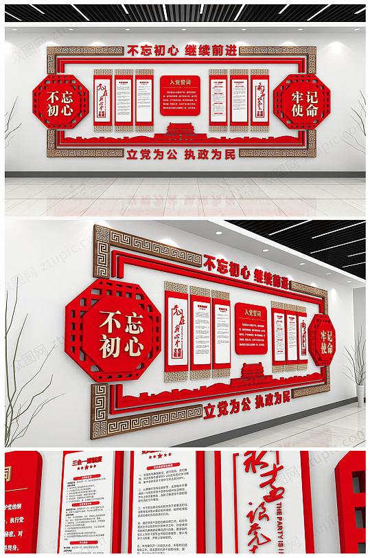 红色中式党建文化墙设计-众图网