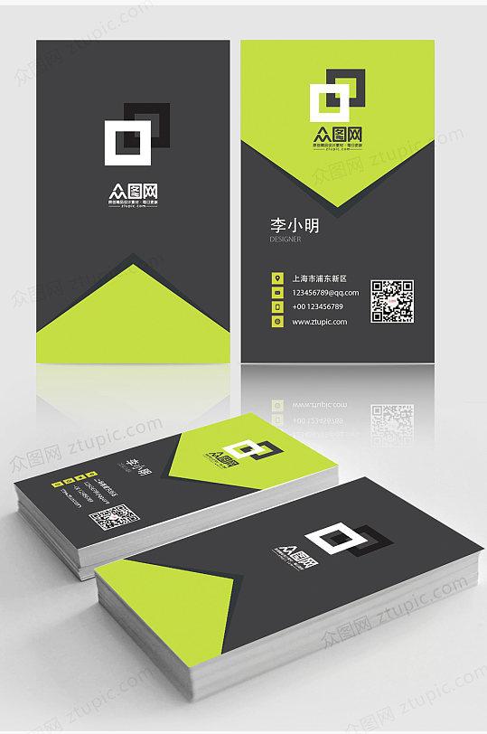 原创个人名片设计模板二维码企业公司卡片-众图网