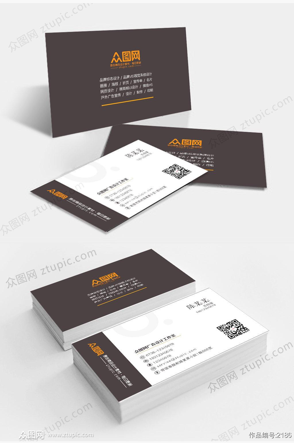 高档中国风地产酒店名片 名片背面素材