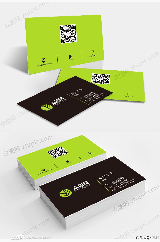 绿色创意简约风名片设计素材