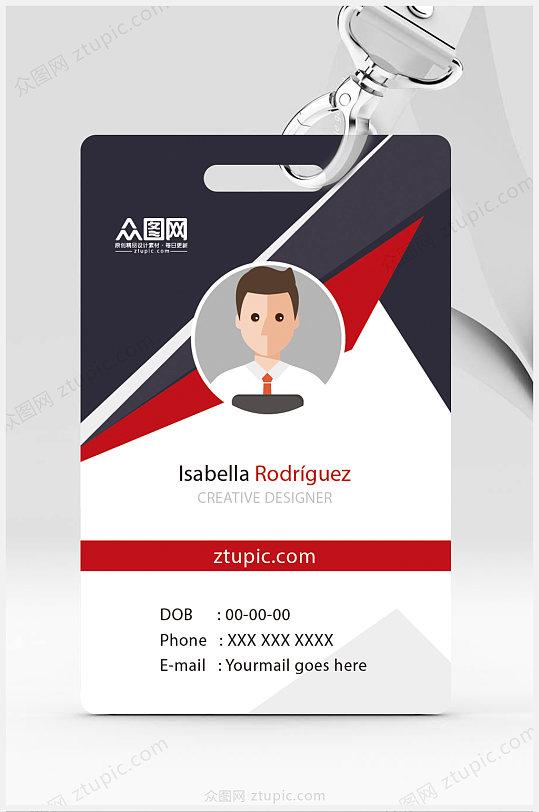 工作证模板下载红色工作证设计图片素材-众图网