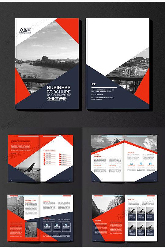 红色创意建筑画册整套设计-众图网