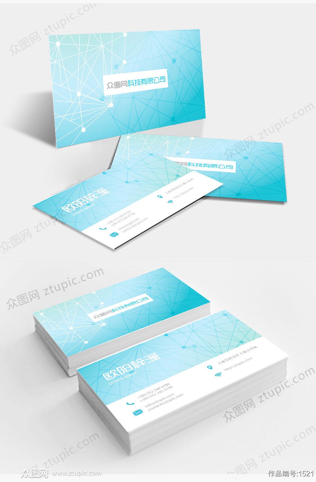 简洁蓝色商务名片设计模板素材