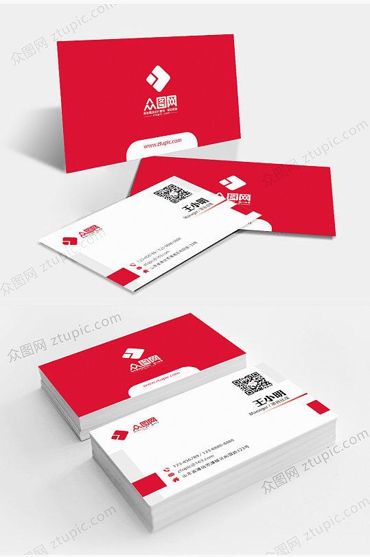 简洁时尚红色创意商务名片设计 名片背面-众图网