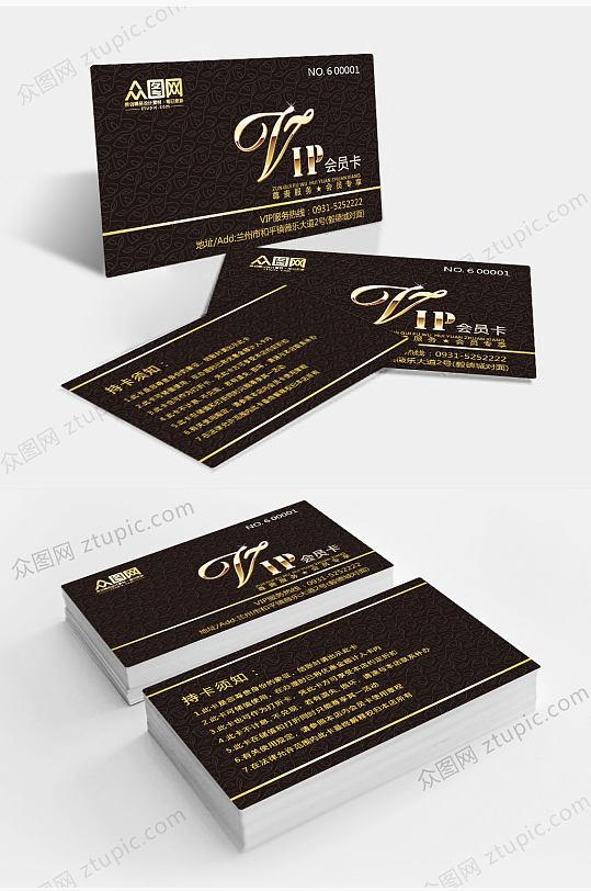 金色细线VIP会员卡设计图片-众图网